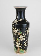 NR China antique Famille Noire magpie plum vase Qing Kangxi seal late 19 century