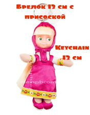 NEW Masha i Medved Keychain Masha and the Bear  Маша брелок 13 см