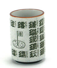 "Japanese 4""H Porcelain Tea Coffee Sushi Cup Mug Golf Characters, Made in Japan"