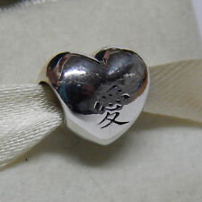 New Authentic Pandora Charm 791192 Asian Love Symbol Heart  Bead Box Included