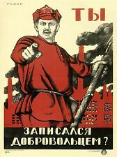 POLITICAL PROPAGANDA VOLUNTEER MILITARY SOVIET UNION VINTAGE ADVERT 1926PYLV