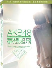 AKB48: To be continued - Documentary (2010) Japan / DVD  TAIWAN