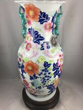 "Old 16"" CHINESE Jar Vase Urn w/ Raised Lizard & Rosewood Stand"
