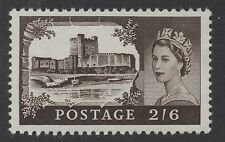 1963. SG595k. 2s 6d Castle. Chalky paper variety. Superb unmounted mint.
