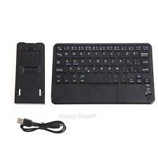 "7"" Ultra-Slim Wireless Bluetooth Keyboard with Built-in Multi-touch Touchpad"