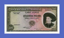 CAPE VENDER - 500 Escudos 1971s -Reproductions - See description!!!