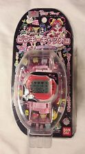 Bandai Pretty Cure 5 Pinky Catch Watch Digital Device Cosplay Constume Roleplay