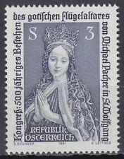 Österreich Austria 1981 ** Mi.1681 Maria Altar