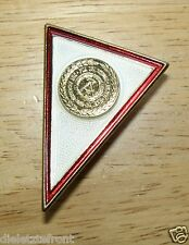 "DDR NVA EAST GERMAN ARMY OFFICER ""Academic Achievement"" GOLD AWARD BADGE"