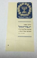 1952 Menora MNH Stamp Full Tab High Cv