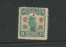 China 1930 1c on 3c red surcharge mounted mint as per scan