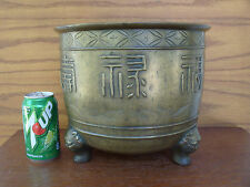 Antique Chinese Cast Bronze Foo Dog Urn Jardiniere Planter Incense Pot Bowl