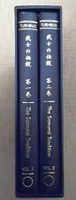 The Samurai Tradition: Age of War. Age of Peace. 2 Vol. Stephen Turnbull, Editor