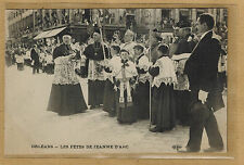 Cpa Orléans - les fêtes de Jeanne d'Arc wn0937