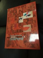 Taiwan 2 CD + VCD Box Set SAMMI CHENG 鄭秀文 Mi Century 登峰造極 世紀精選 2004 Best Hits