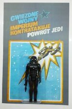SHADOW STORMTROOPER BOOTLEG ON POLISH CARD BACK STUNNING B WING DESIGN
