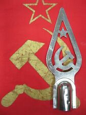 vintage Flag Top Topper Steel made in USSR Russian Soviet Union ORIGINAL