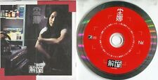 Taiwan NaNa Tang Na 堂娜 1999 Friendly Dogs Co. CD + Promo VCD FCS1859