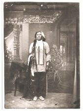 Native American Indian Lakota Chief Crazy Horse 1877 7x5 Inch Reprint Photo