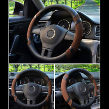 36cm / 14'' Car Steering Wheel Cover Auto Microfiber leather Summer Cover Coffee