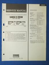 SANSUI D-999CW SERVICE MANUAL ORIGINAL FACTORY ISSUE THE REAL THING