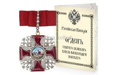 Imperial Order of St Alexander Nevsky High Quality Luxury Men's Gift, copy