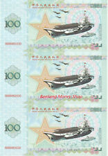 A Piece of 3-Uncut China South Sea/ Aircraft Carrier Banknote/ Paper Money/ Unc