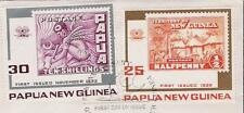 British Colony  PAPUA NEW GUINEA 1973 FDC - Remembering Early PNG Stamps