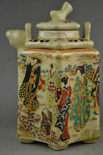 6 .75 inch Old Collectible Porcelain Draw Landscape & Dowager 2 Layer Tea Pot