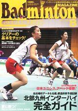 Badminton MAGAZINE 08/2013 Japanese Badminton Magazine