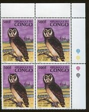Lot of 30 1996 Congo Stamps 1126 Cat Value $105 Asio Capensis African Owl
