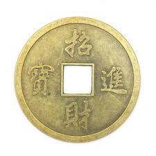 * Chinese New Year Feng Shui * Prosperity Bagua Coin
