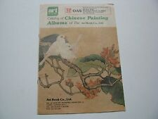 Catalog of Chinese Painting Albums of the Art Book Com Limited Vtg Old Magazine