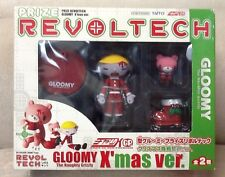 NIB PRIZE REVOLTECH GLOOMY THE NAUGHTY GRIZZLY X'mas ver KAIYODO