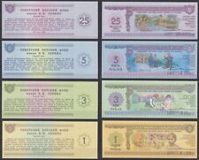 RUSSIA - Charity COUPON/VAUCHER - 1, 3, 5 and 25 Rubles 1988 (12113