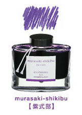 Pilot INK-50-MS Iroshizuku Fountain Pen Ink Purple (murasaki-shikibu)50ml Bottle