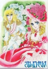 LADY OSCAR JAPAN CLEAR FILE MARGARET 50TH ROSE OF VERSAILLES ARAKI HIMENO IKEDA