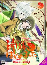 DVD Anime Japanese Kamisama Hajimemashita Kamisama Kiss Sea.1 + 2 VOL1-25 End
