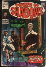Tower of Shadows #1 Good Steranko 1969 Series Marvel CBX32