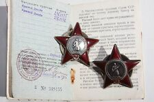Original!!! Soviet USSR WW2 2 Orders Of Red Star 2760075, 2760076 Docs. 1947y