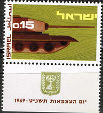 Israel Army Armored Corps Main Battle Tank stamp 1969 MNH
