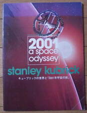 Stanley Kubrick 2001 a Space Odyssey book making photo vintage