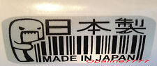 STICKER AUTOCOLLANT REFLECHISSANT MADE IN JAPAN CODE BARRE JDM  casque securite