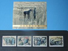 PR China 1983 T88 Qin Terra-cotta Figures SS and Stamp Complete Set MNH