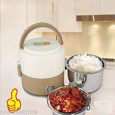 Brown 1.2L Mini Electric Heating Cookers Steaming Cooking Kitchen Rice Cooker