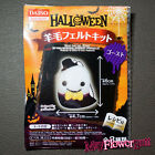 """Ghost"" - Japan Wool Felting Halloween Charm Kit/Set (included wool needle)"