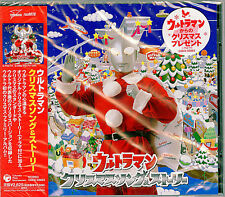 SCI-FI LIVE ACTION-ULTRAMAN CHRISTMAS SONG & STORY-JAPAN CD F56
