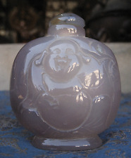 Antique Very Old Chinese Beautiful Agate Buddha Carved Snuff Bottle, Nepal