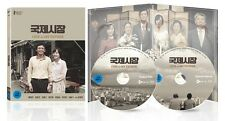 ODE to MY FATHER (Blu-ray) CJ E&M Collection NO.42 / English Subtitle / Region A