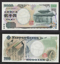 "Japan Banknote ""2000Yen bill"" UNC condition"